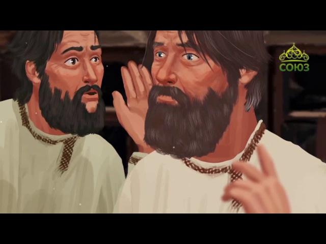 Духовные притчи. Крестьянин и золотой самородок