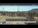 Новости на «Россия 24» • США отправили в Афганистан неправильную форму