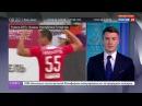 Новости на Россия 24 Пляжный футбол Локомотив обыграл Крылья Советов
