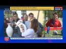 Новости на «Россия 24» • Кубок Конфедераций: фанаты собираются на первый матч российской сборной