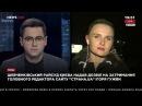 Крюкова: мы ожидаем, что Игорем Гужвой займется Интерпол 06.02.18