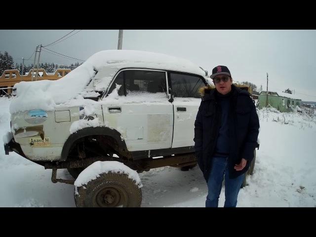 Tzar Vasilich вещает отчёт о турне 8-12.02.18