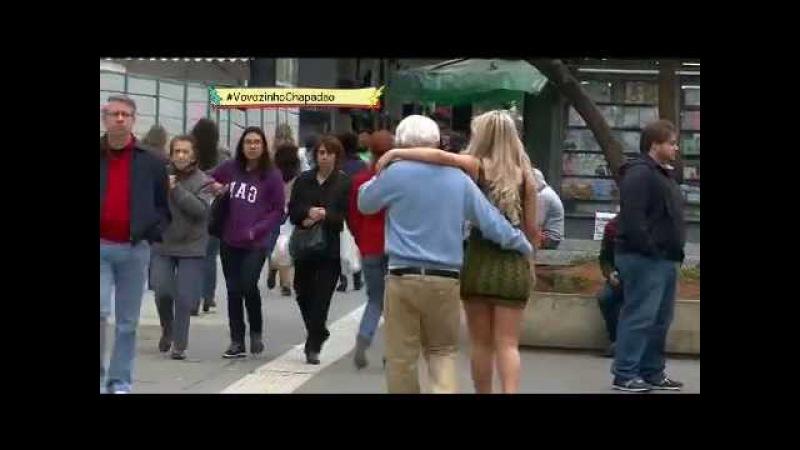 VOVOZINHO CHAPADÃO - CAMA ELÁSTICA