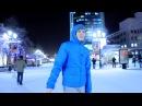 Паук 351 - Рэп Хип Хоп 2013 Челябинск.