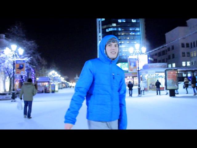 Паук 351 Рэп Хип Хоп 2013 Челябинск