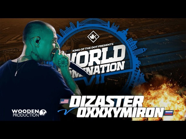 Oxxxymiron - World Dominator VII (Mixed by Wooden Production)