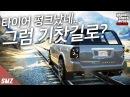 차량의 바퀴를 터트리고 기차 레일에서 달리면 더 빠를까 사모장의 GTA5 꿀잼 컨텐츠 GTA 5 Funny Contents 사모장