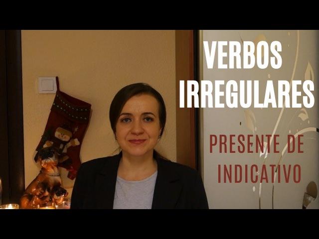 Спряжение отклоняющихся неправильных глаголов в испанском языке Presente de Indicativo ...