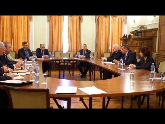 Встреча полпреда президента РФ Сергея Меняйло с руководителями вузов