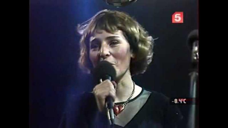 Жанна Агузарова и гр.Браво - Верю я