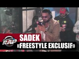 Sadek en freestyle exclusif dans #Plane