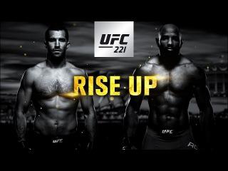 Промо-ролик, посвященный UFC 221.