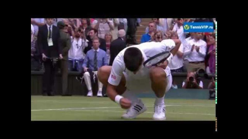 Djokovic is eating grass, Krajinovic is kissing the hard