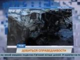 Чудеса следствия! Погибшего пассажира авто сделали виновником ДТП на трассе Екатеринбург - Пермь.