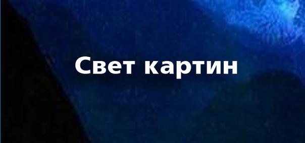 О П И С А Н И Е . КАРТИН . Н.К.Рериха