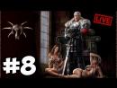 【Gothic 1 Dark Mysteries】8『ИГРАЕМ В ИГРУ ВСЕХ ВРЕМЕН! ЗА КАКОЙ ЛАГЕРЬ ПОЙДЕМ!』