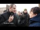На Майдані обплювали Ігора Гужву