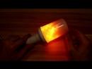 Лампа ночник с эффектом горящего огня