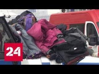 Кемерово: погибших уже семеро - Россия 24