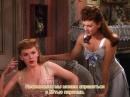 ВСТРЕТЬ МЕНЯ В СЕНТ-ЛУИСЕ 1944 - мюзикл, мелодрама, комедия, семейный. Винсент Миннелли 720p