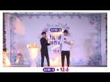 [VIDEO] 171208 Kris Wu @ Saky Oral Care Event