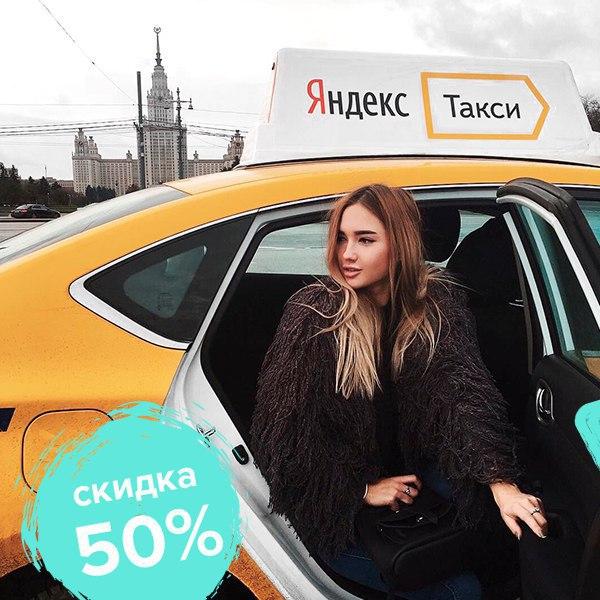 Яндекс такси саранск отзывы водителей