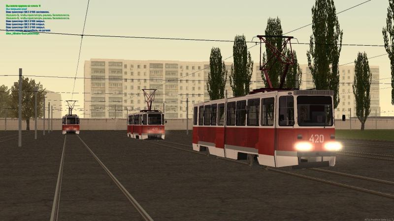 MTA Province | Трамвайное депо № 2, г. Мирный