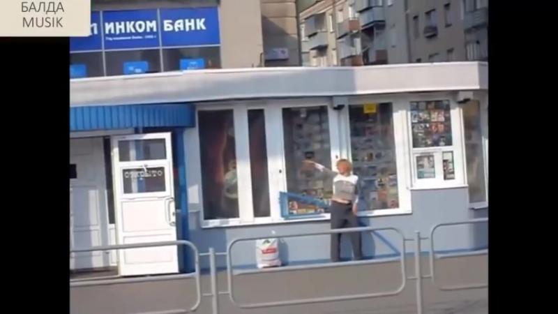 Vodka_pivo_pod_konec_korporativa.-spaces.ru.mp4