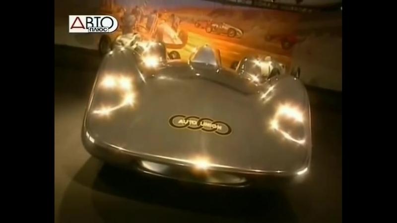 Величайшие автомобили Серебрянные стрелы