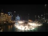 Представление фонтанов Бурдж Халифа Дубай