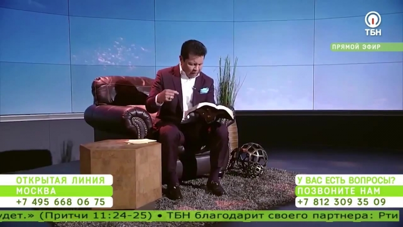 Апостол Гильермо Мальдонадо