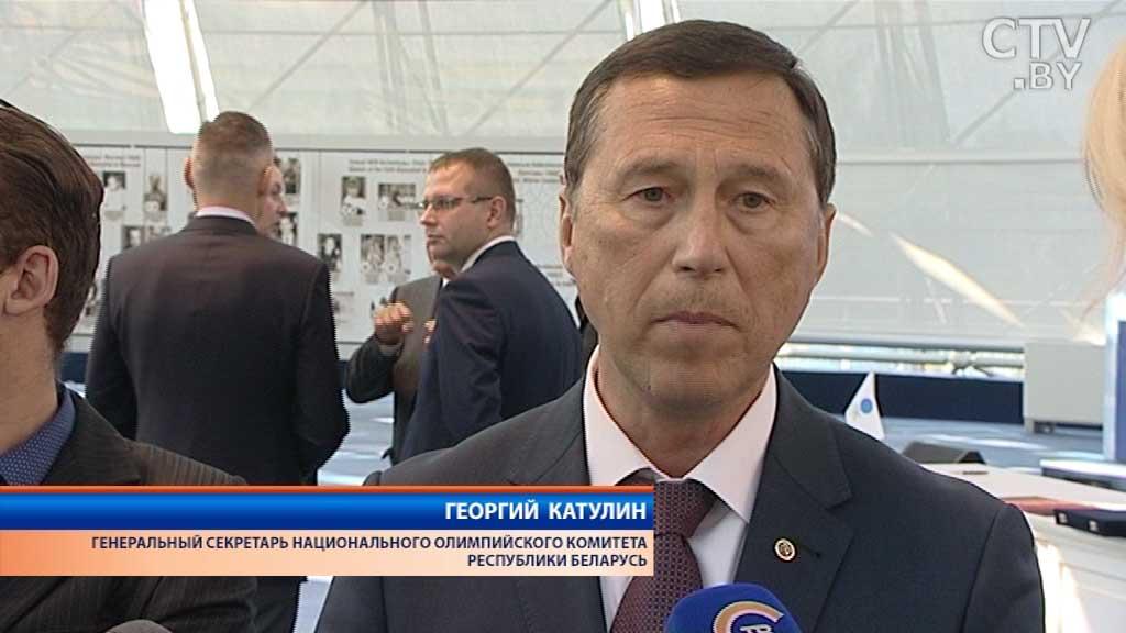 Минск заключил договор сЕвропейскими олимпийскими комитетами напроведение Евроигр