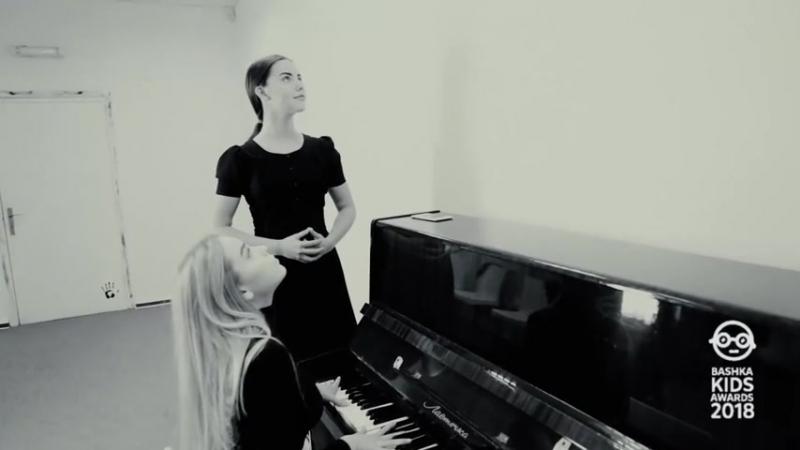 Дарья Сушко Анастасия Парчевская