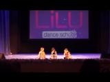 Школа танцев LiLU. Ну зачем же такая любовь