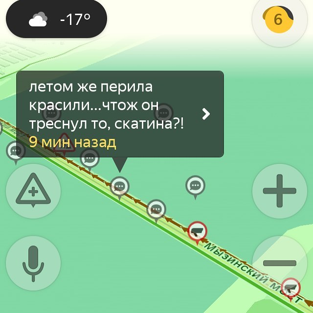 Ирина Косова | Нижний Новгород