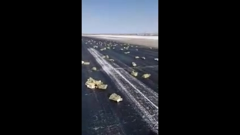 9 тонн драгоценного сплава золота и серебра потеряли при взлете самолета, перевозящего слитки с месторождения «Купол» в Якутске