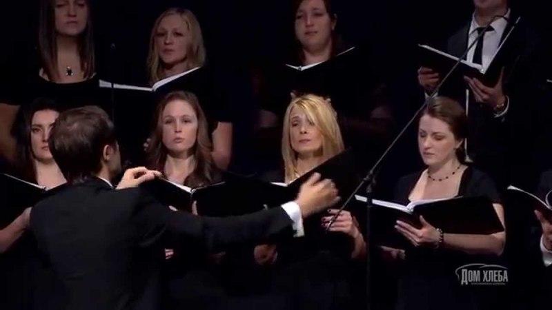 Славянский хорал (Slavik Chorale) - Всего-то навсего