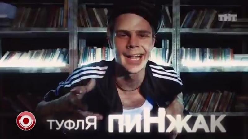 Умный рэп Камеди Клаб 2015 Матуа, Аверин, Сорокин