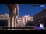 Анонс и промо (78 [г. Санкт-Петербург], 01.09.2017)
