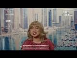 Келинка Сабина приглашает на семейную комедию