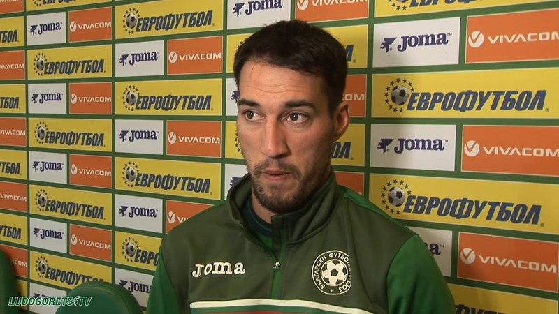 Капитанът на България Ивелин Попов: Лудогорец има по-хубава база от някои отбори в Русия