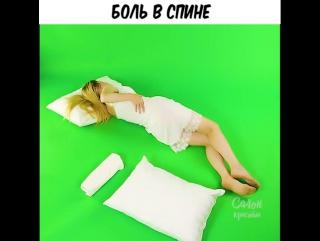 Как решить проблемы со сном