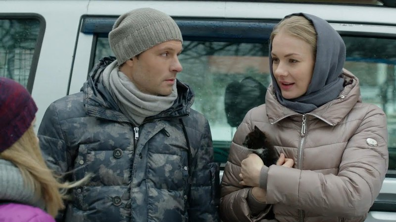 Евгений Пронин в сериале «Чужая» (Часть III)