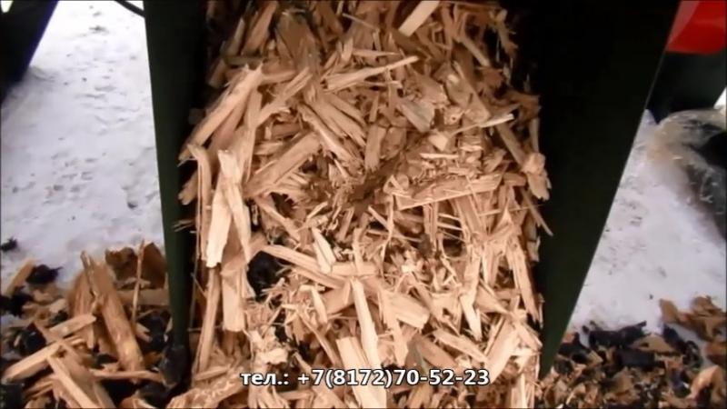 Шредер, дробилка для дерева (измельчитель древесных отходов)