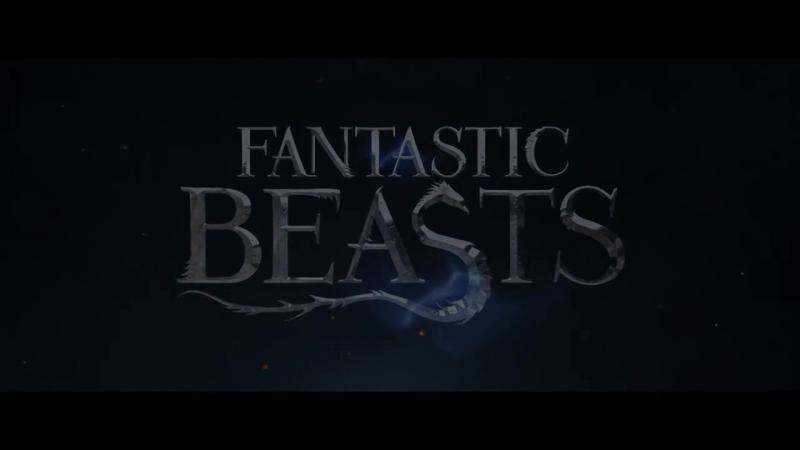 Фантастические твари и где они обитают 2 (2018) - Официальный Трейлер