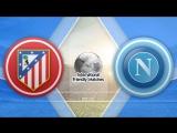 Атлетико 2:1 Наполи | Кубок Ауди 2017 | Обзор матча