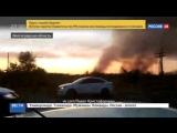 Новости на «Россия 24» • Владимир Путин поручил выяснить причины пожаров на юге России