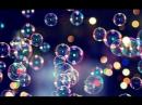 АнимацияШоу мыльных пузырей