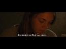 Вечер кино Фарерских островов: Мечты у моря (русские субтитры)