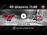 «Сокол» Красноярск-«Рубин» Тюмень